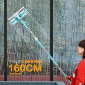 家用中空雙面擦玻璃神器刮窗戶紗窗清潔檫刮刀工具伸縮桿噴水刷子igo 至簡元素