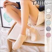 休閒短襪‧女款小貓貼標素面休閒短襪5色一組‧五色【NQZH006】-TAIJI-