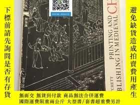 二手書博民逛書店【罕見原版 】古代中國印刷和出版 PRINTING & PUBL