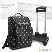 旅行袋-法國盒子.旅遊首選超人氣可拆式拉桿袋(共二色)8507