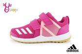 adidas FortaGym CF K 運動鞋 女童 透氣 多功能訓練鞋 Q9306#桃紅◆OSOME奧森童鞋