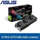 【免運費】ASUS 華碩 ROG STRIX-GTX1060-A6G-GAMING 顯示卡-註冊5年保