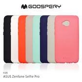 GOOSPERY ASUS ZenFone 4 Selfie Pro ZD552KL SOFT FEELING 液態矽膠殼 軟套 保護殼 手機殼 ZF4