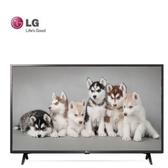 本月特價【LG樂金】43型 IPS廣角4K 物聯網電視《43UM7300PWA》原廠全新公司貨保固2年