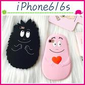 Apple iPhone6/6s 4.7吋 Plus 5.5吋 棉花糖背蓋 巴巴手機套 全包邊保護套 卡通少女心手機殼 TPU保護殼