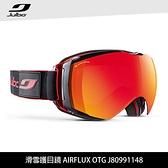 Julbo 滑雪護目鏡 AIRFLUX OTG J80991148 / 城市綠洲 (雪鏡、滑雪鏡、防霧雪鏡)