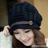 帽子女冬天韓版潮秋冬季保暖百搭加絨厚中老年人帽護耳針織毛線帽