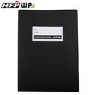 【7折】HFPWP 黑色 A3&A4卷宗 文件夾 PP材質 台灣製 E3735A