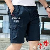工裝短褲男夏季潮流寬松休閒中褲大褲衩外穿大碼純棉沙灘五分褲子 小艾新品