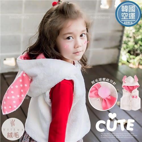 新年~韓國童裝~可愛大兔耳連帽絨毛背心外套~禦寒保暖(240978)★水娃娃時尚童裝★