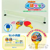 〔小禮堂〕麵包超人 迷你桌球玩具組《橘.白球.泡殼裝》適合3歲以上 4971404-31385