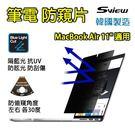 韓國製造 Sview MacBook A...