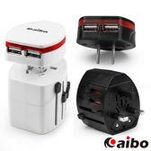 aibo 出國萬用轉接頭 伸縮式轉接充電器(附分離式雙USB充電埠)
