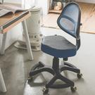 辦公椅 書桌椅 電腦椅【T0079】FITTER氣墊舒適調整電腦椅  MIT台灣製 完美主義