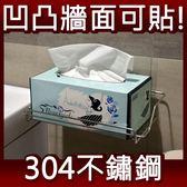 衛生紙架 面紙盒架 304不鏽鋼無痕掛勾 易立家生活館 舒適家企業社 浴室收納置物架
