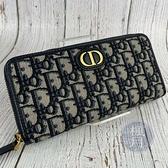 BRAND楓月 Christian Dior CD 迪奧 藍色 經典老花 帆布 緹花 拉鍊長夾 錢夾 錢包