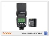 【免運費】GODOX 神牛 V860II S KIT套組 鋰電池 TTL閃光燈 SONY 內建X1(公司貨)V860 II