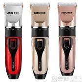 理髮器 奧克斯理髮器電推剪充電式推子成人嬰兒童頭髮靜音電動剃頭刀家用 居優佳品