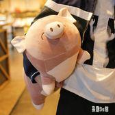 毛絨公仔毛絨玩具公仔趴豬女生抱著睡覺的娃娃可愛玩偶超萌搞怪枕搞怪aj893『易購3c館』