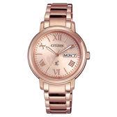 CITIZEN xC 薔薇刻印女腕錶-EW2422-63W
