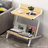 茶幾 簡約現代移動桌子沙發邊桌客廳角幾邊桌床頭置物架 DR18979【Rose中大尺碼】