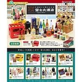 日本 Re-ment 盒玩 品酒迷愛好 富士丸酒店 全八款 一組整盒販售 COCOS TU003