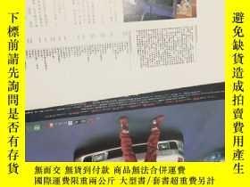 二手書博民逛書店成龍罕見專訪彩頁 2張3面Y286562