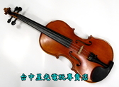 【優質良品 可刷卡】☆ 音樂班用琴 3/4 小提琴 ☆【二手商品 附琴弓 肩墊 琴盒】台中星光電玩