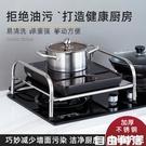 不銹鋼廚房置物架 電磁爐架子 灶台支架台...