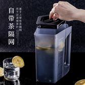 冷水壺塑料扎壺比玻璃防爆耐熱耐高溫家用【3C玩家】
