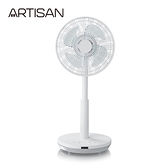 【歐風家電館】(送防塵套/精油可用) ARTISAN 奧的思12吋 DC 循環 立扇 /正逆節能扇 風扇 LF1201