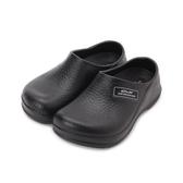 C&K 防水廚師鞋二代 黑 男鞋 鞋全家福