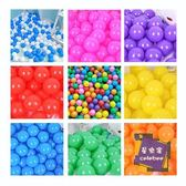 海洋球 波波球 海洋球 環保加厚寶寶海洋球池波波池兒童玩具球兒童彩色球T 100個裝