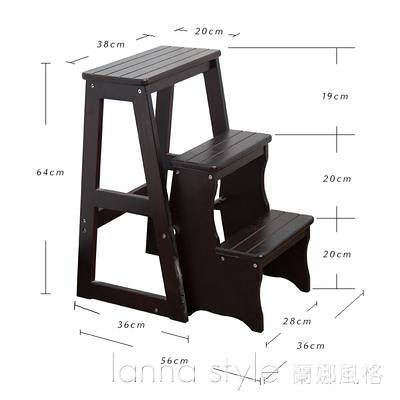 家用梯子多功能折疊梯凳伸縮人字梯實木二三四步登高樓梯椅置物架 新品全館85折 YTL
