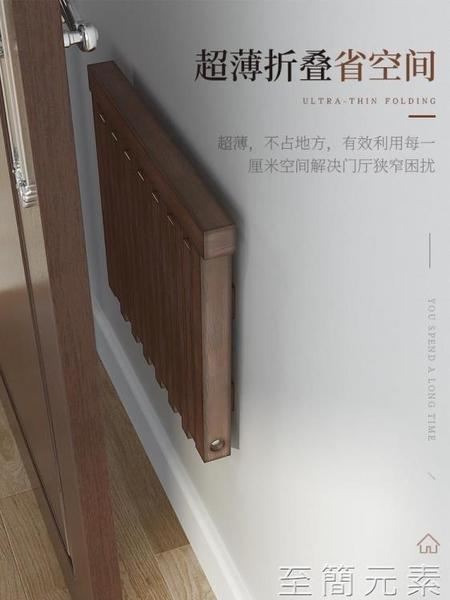 玄關椅 摺疊換鞋凳壁掛式掛穿鞋凳牆壁凳家用玄關隱形實木摺疊椅 至簡元素