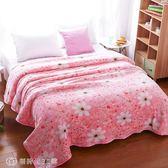 冬季毛毯珊瑚絨毯子加厚法蘭絨毛絨床單單件單人法萊床墊雙人加絨 【創時代3c館】