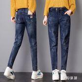 中大尺碼 加絨加厚松緊腰哈倫牛仔褲女新款韓版顯瘦大碼寬鬆百搭 ZQ1662『夢幻家居』