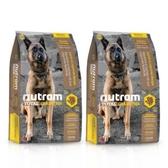Nutram 紐頓 T26無穀潔牙犬 羊肉配方 犬糧 2.72kg X 2包