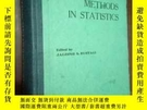 二手書博民逛書店OPTIMIZING罕見METHODS IN STATISTICS統計學中的最優法(英文版)精裝Y230057