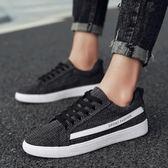 板鞋亞麻鞋子夏季男鞋休閒透氣帆布鞋