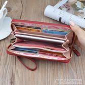 女士錢包女長款手拿包拉鏈多功能長款大容量皮夾手機包