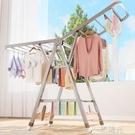 不銹鋼晾衣架落地摺疊臥室內陽台涼衣架家用晾曬衣桿架曬被子神器  一米陽光
