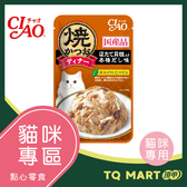 CIAO 鰹魚燒 晚餐包(鰹魚+干貝+柴魚高湯)50g【TQ MART】