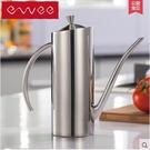 德國ewee 304不鏽鋼油壺防漏油控油食用油瓶油罐醬油廚房用品(700ml)