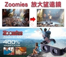 Zoomies 放大眼鏡 望遠鏡 眼鏡望遠鏡 400倍 便攜眼鏡式望遠鏡 演唱會 釣魚 比賽適用