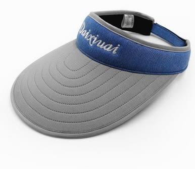 太陽帽女夏天戶外韓版遮陽帽防曬沙灘帽大沿可折疊防紫外線涼帽子 -uai0025