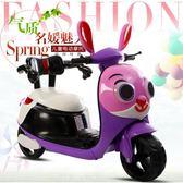 嬰幼兒童電動車摩托車三輪車男女寶寶電瓶車可坐可騎大號童車RM 免運快速出貨