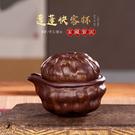 一把泥宜興原礦紫泥手工快客杯茶具便攜旅行段泥模擬蓮蓬一壺一杯功夫泡茶杯辦公室套裝