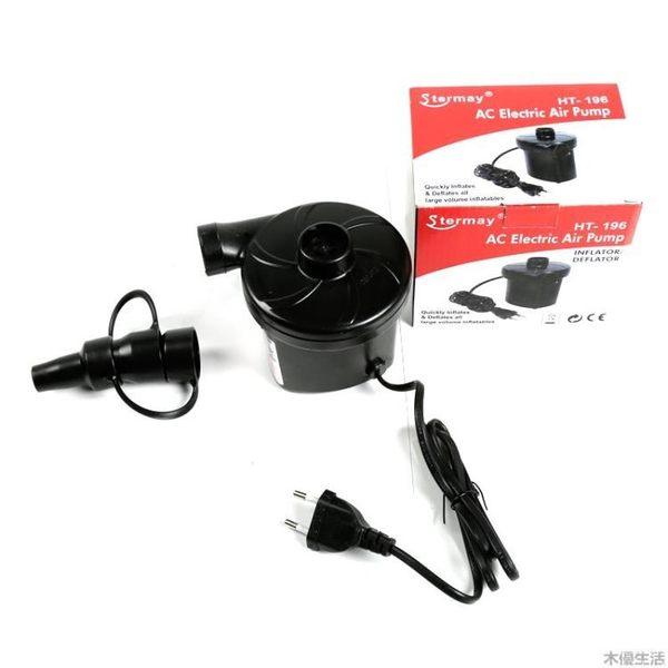 家用電動打氣筒充氣床沙發船泳圈充氣抽氣兩用電動氣泵MUYOU-220