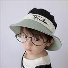 男童漁夫帽 兒童太陽帽新款男童女童防曬大帽檐沿漁夫帽網眼透氣小孩遮陽【快速出貨】